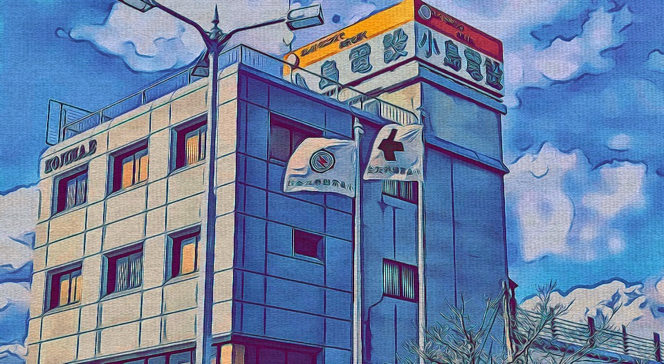 小島電設株式会社